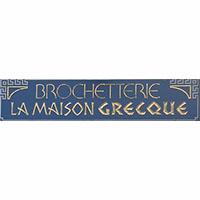 Le Restaurant Brochetterie La Maison Grecque - Cuisine Grecque