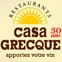 Le Restaurant Casa Grecque à Aylmer