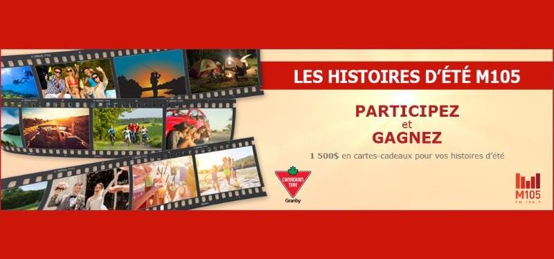 Concours Gagnez 500$ à Dépenser Chez Canadian Tire De Granby!