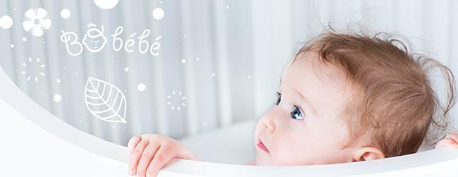 Bo Bébé Le Magasin Pour Bébé